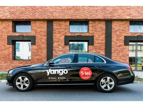 Яндекс.Такси запустилось в Румынии и Гане под брендом Yango