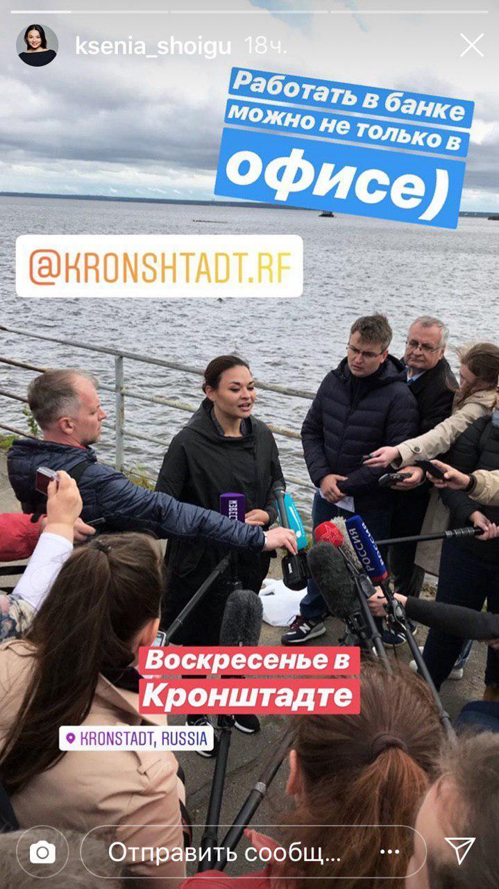 «А что, так можно было?» Министерская дочка обходит боевых генералов в гонке за Кронштадт (Иллюстрация 3 из 3) (Фото: скриншот с сайта instagram.com)