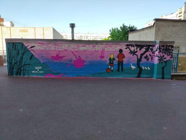 В Невском районе Санкт-Петербурга появилось новое граффити от арт-группы «Явь»