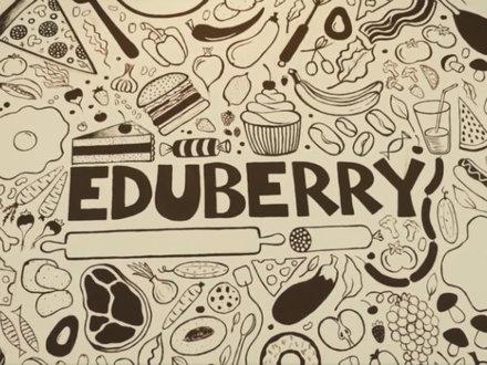 Фото предоставлено EduBerry