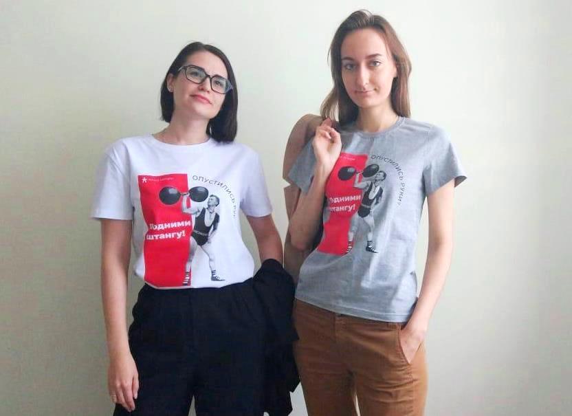 Валерия Салимова и Валерия Беленцова, Благотворительный фонд «ТОЧКА ОПОРЫ»