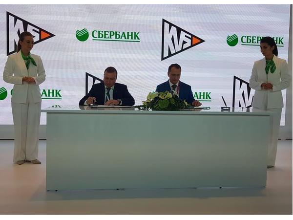 Сбербанк заключил с КВС соглашение о стратегическом сотрудничестве