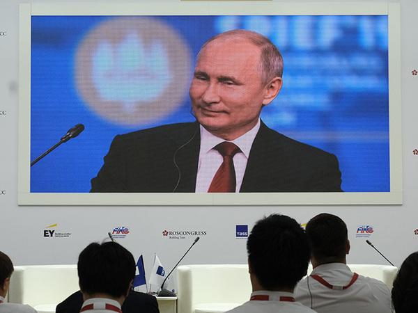 Фото: Фонд Росконгресс