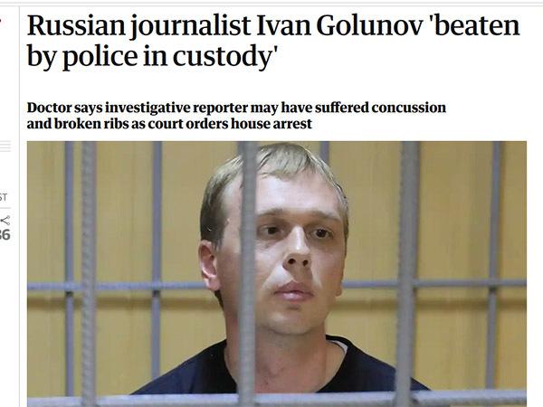 «Надеемся скоро узнать всю правду». Что о Голунове рассказывают иностранные СМИ, российские госканалы тоже не молчат