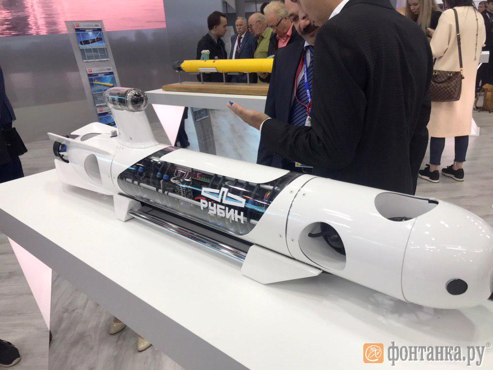 Автономный необитаемый подводный аппарат «Амулет»