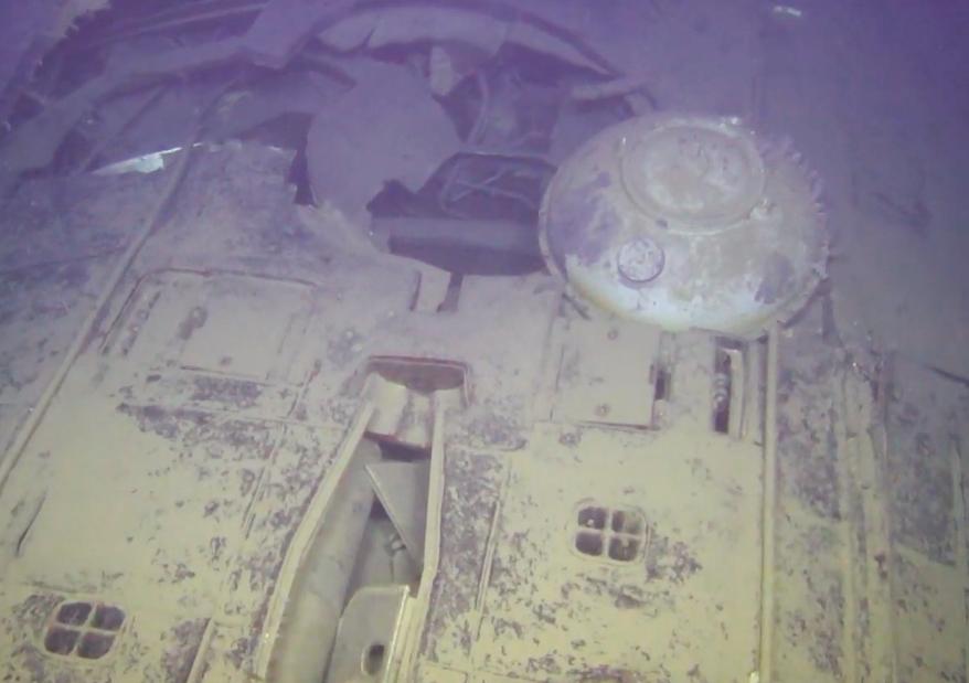 Скриншот/YouTube/havforskningen