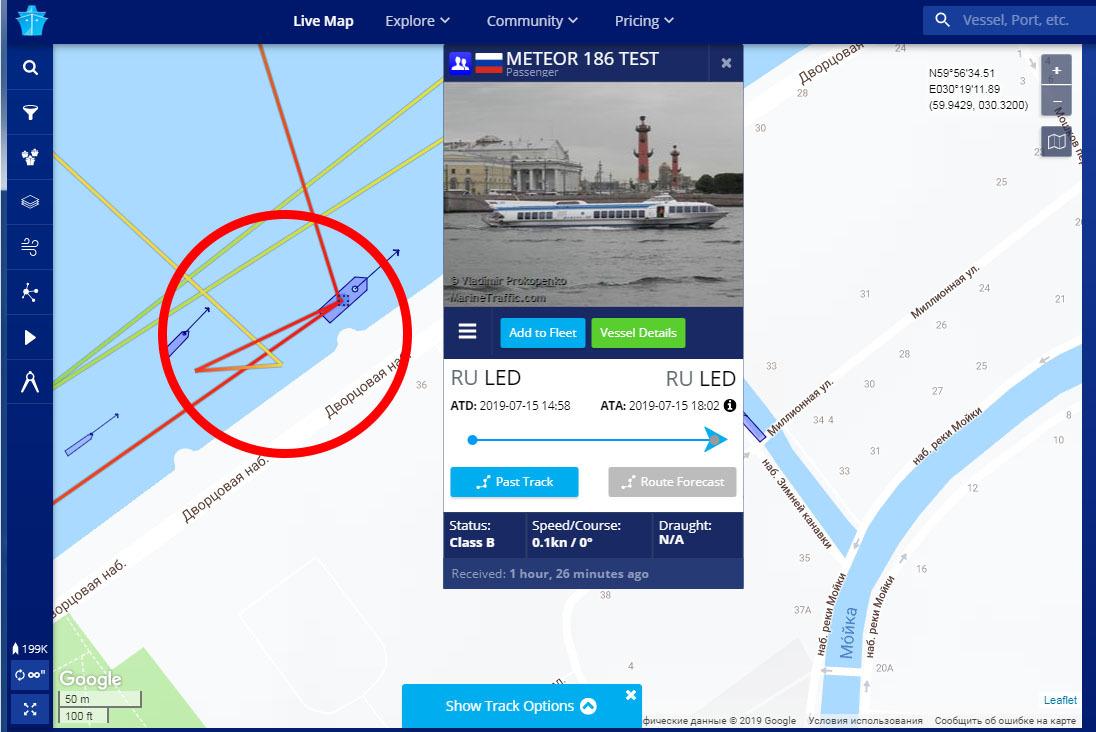 """момент столкновения с набережной на треке """"метеора""""//скриншот сервиса marinetraffic.com"""