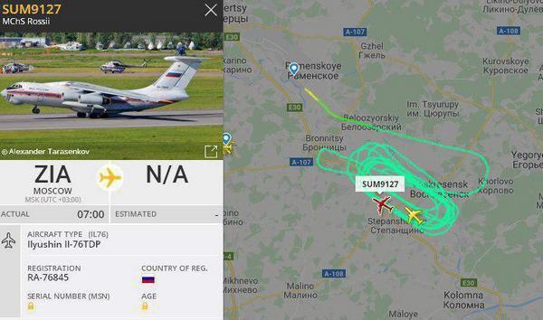 Над Москвой вырабатывает топливо борт МЧС. Он пытался увезти в Иркутск одного пассажира (Иллюстрация 1 из 1)