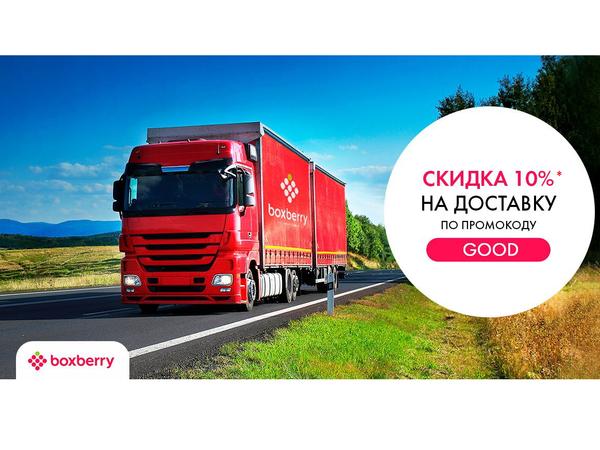 Boxberry: на что обращают внимание покупатели при получении посылок