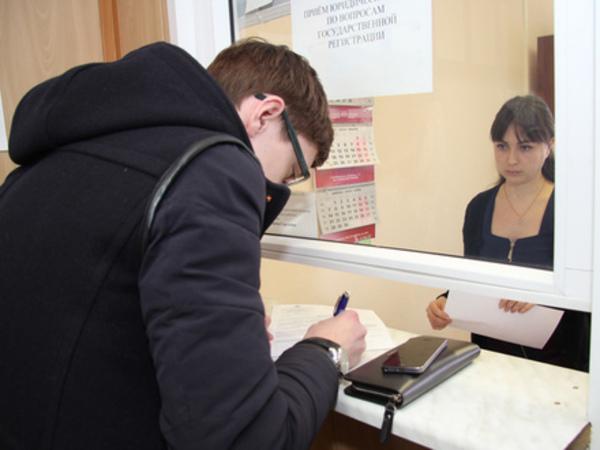 Без лица. В Петербурге ФНС массово отказывает фирмам в регистрации, причины неясны