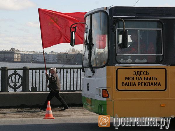 За бортом или на борту. «Пассажиравтотранс» размышляет о возвращении рекламы на свои автобусы