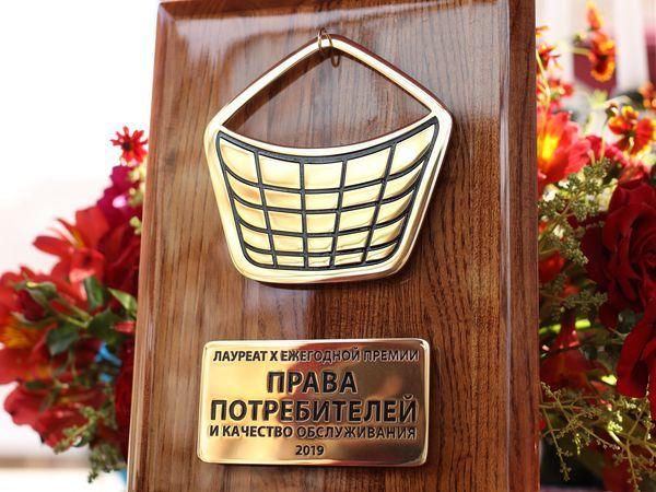 Glorax Development стала победителем премии «Права потребителей и качество обслуживания»