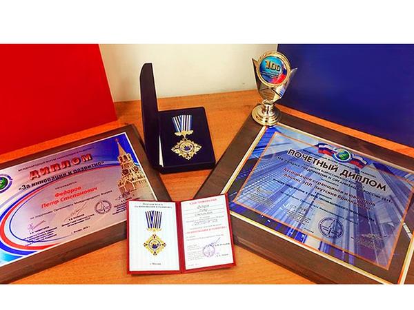 Почетную медаль «За инновации и развитие» получила ювелирная компания «ЭПЛ. Якутские бриллианты»