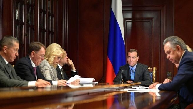Пресс-служба правительства России