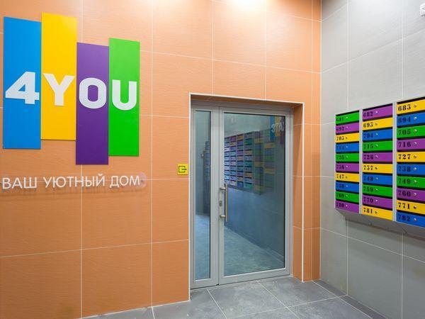 «Аквилон Инвест» запускает скидки на квартиры: выгода до 180 000 рублей