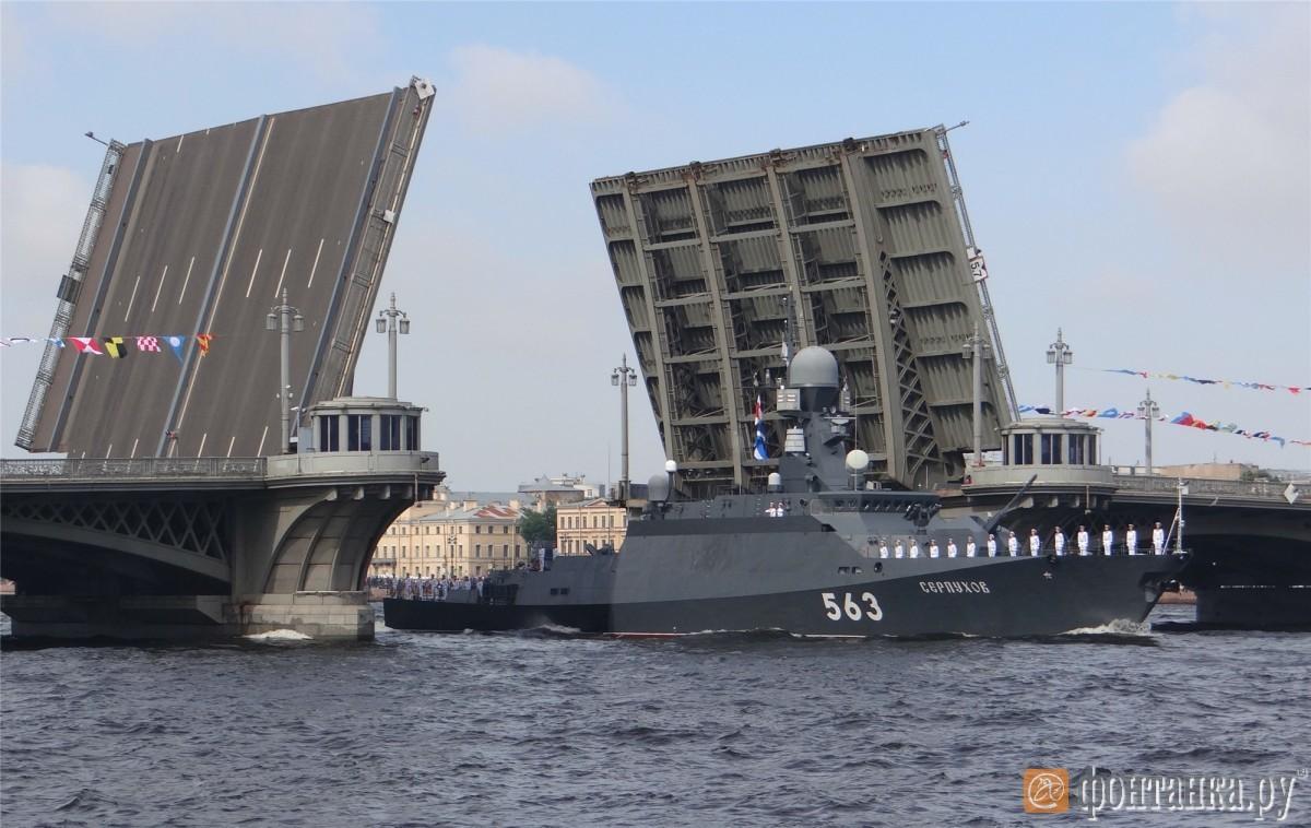 Малый ракетный корабль «Серпухов»,на параде ВМФ в 2017 году