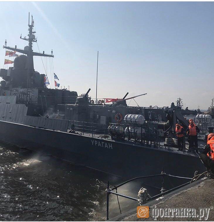 Малый ракетный корабль «Мытищи» в 2018 году назывался «Ураган».