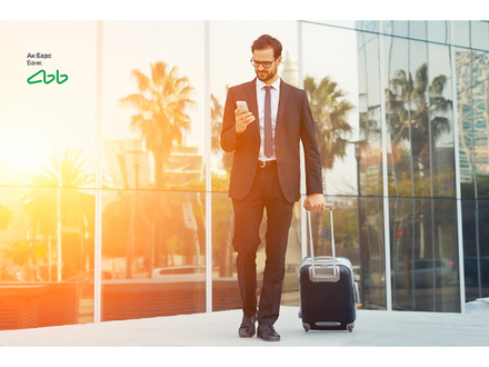 Ак Барс Банк упростил условия безлимитного доступа в VIP-залы аэропортов