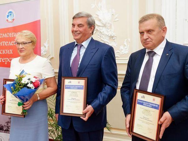 Группа «Эталон» отмечена наградами за победу в конкурсах профмастерства