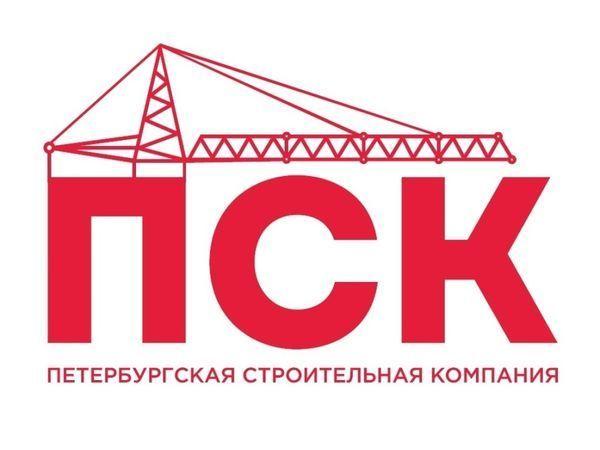ПСК: все текущие проекты будут завершены по ДДУ