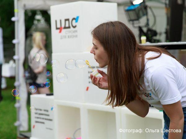 Фото: Ольга Шестова/ Группа ЦДС
