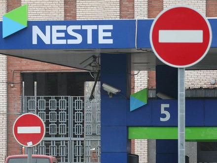 Neste сливает топливо. Финская сеть АЗС покидает российский рынок
