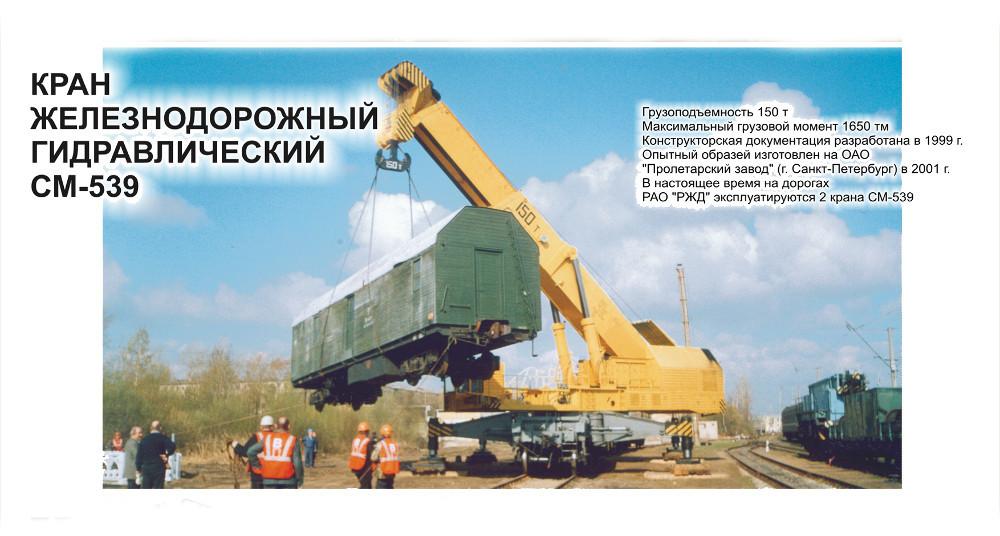 Фото с официального сайта «Конструкторского бюро специального машиностроения»