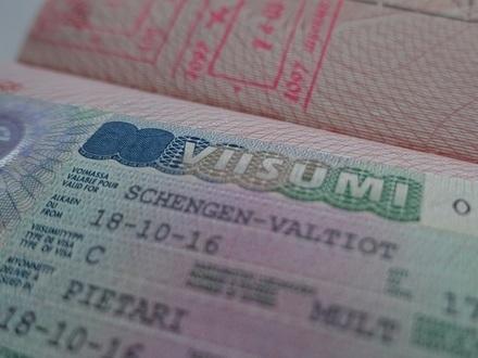 виза без справок москва где можно застраховать кредит