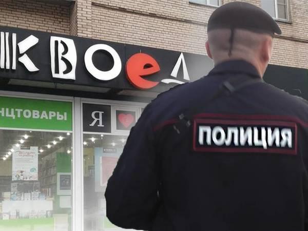 «Буквоед» трясет от наличности. За что обыскивали крупнейшую книжную сеть Петербурга