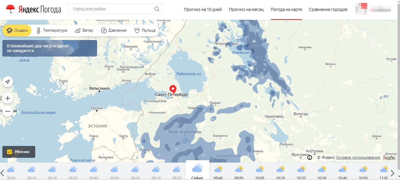 Скриншот yandex.ru/pogoda