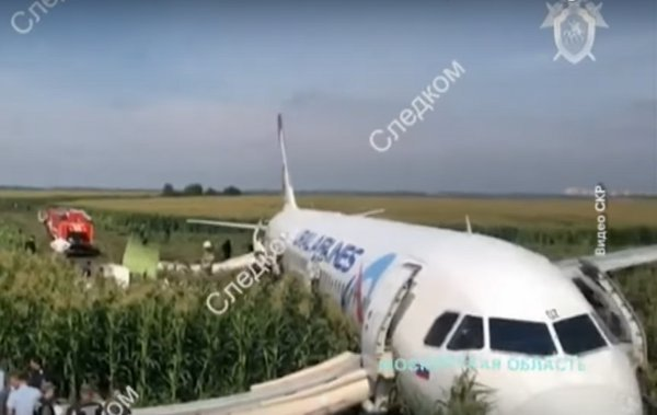 Кадр из видео в YouTube