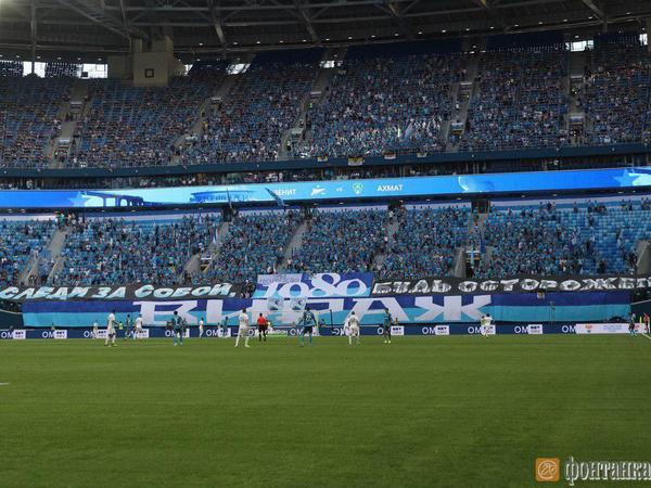 Фанаты «Зенита» выступили против полиции на игре с «Ахматом»