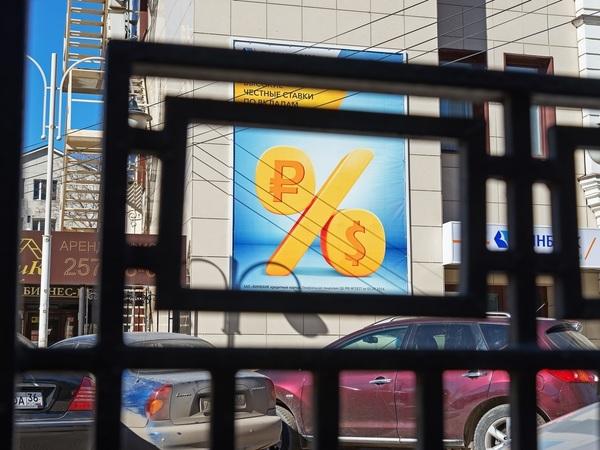 Большой вклад для маленького банка: где искать 8% годовых в Петербурге