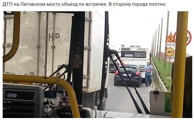 Скриншот из vk.com/krasnoe_selo