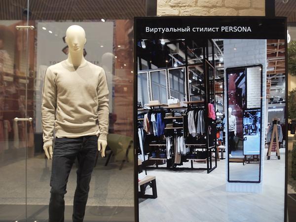 Модный приговор искусственному интеллекту. Как нейросеть учится одевать петербуржцев