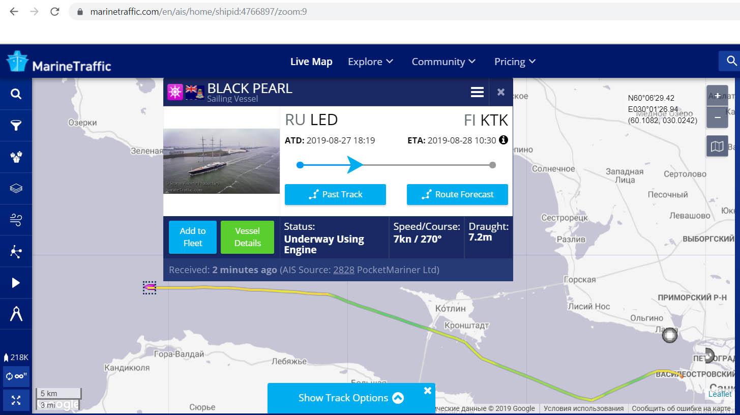скриншот страницы сервиса www.marinetraffic.com