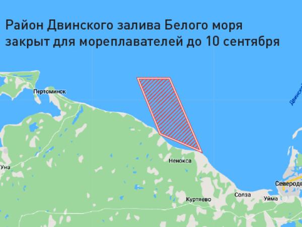 Предвестник страха. После взрыва на военном полигоне в аптеках Архангельска и Северодвинска массово скупают йод