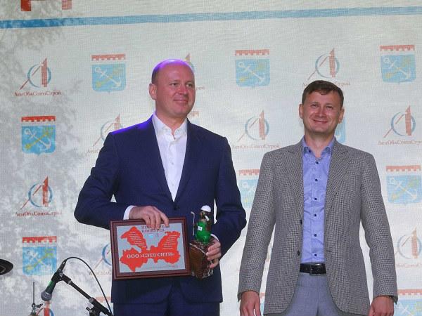 Setl City стал лауреатом конкурса «Лучшая строительная организация Лен. области»
