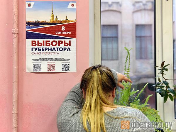 Сергей Николаев/