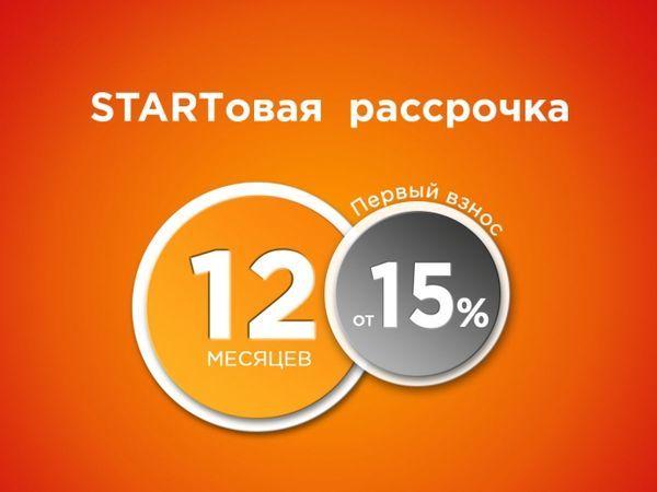 ГК «ПСК» предложила рассрочку на апартаменты Start с первым взносом от 15%
