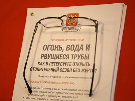 «Трубы из 2000-х уже пришли в негодность». Как угнаться за износом теплосетей в Петербурге