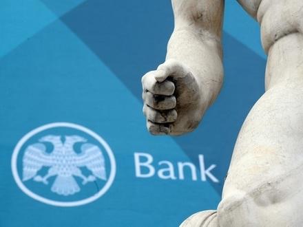 кредитные ставки в европейских банках