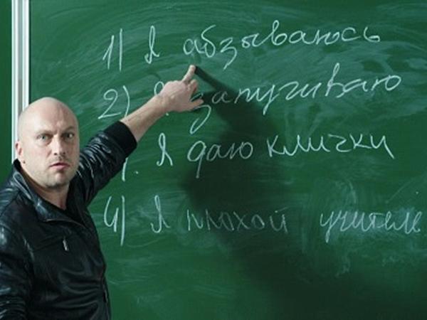 """кадр из сериала """"Физрук"""", Россия, 2014"""