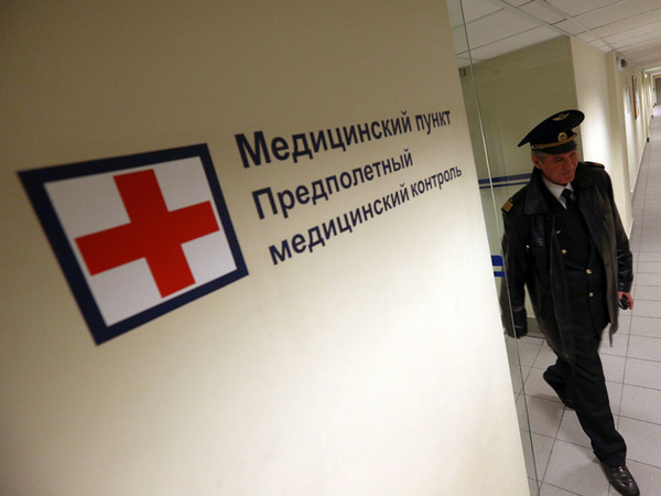 Нездоров, к полету годен. Кого медики авиакомпании «Россия» пускали за штурвал