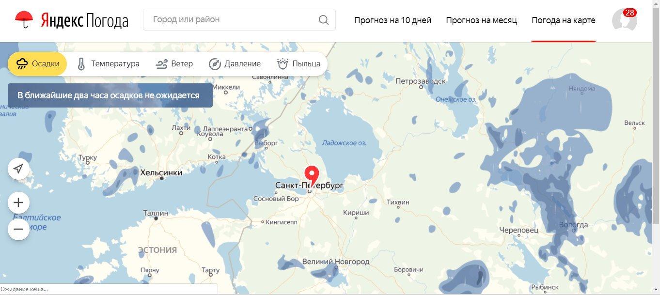 Скриншот с yandex.ru/pogoda