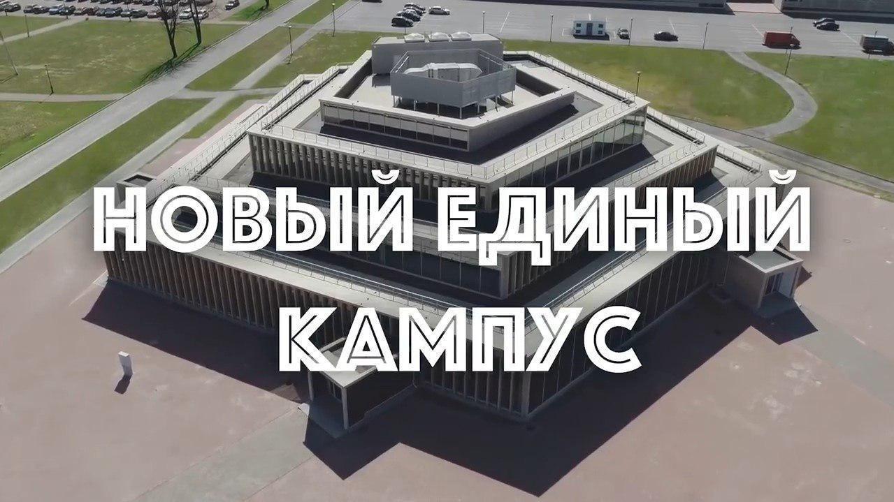 Скриншот видео/ok.ru/группа Санкт-Петербург Питер - Новости