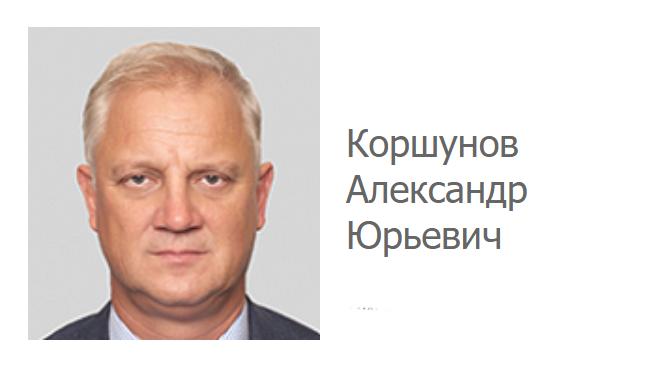 Скриншот сайта uecrus.com