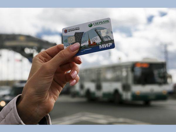 Проезд в метро по Единой карте петербуржца стал дешевле на 15 рублей
