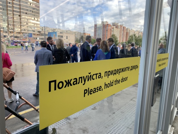 Дымовые шашки и уголовка на 300 млн. «Фонтанка» рассказывает, что стоит за решением не запускать Фрунзенский радиус