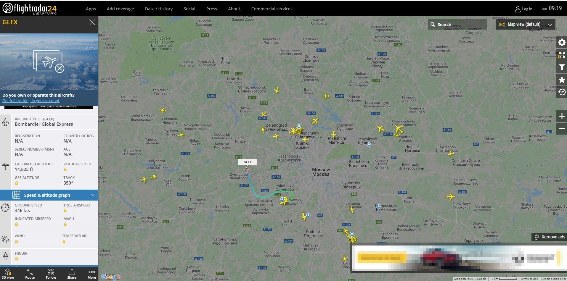 Скриншот с сайта flightradar24.com
